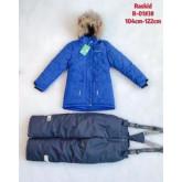 2021 RASKID Зима мембранный костюм д/д СИНИЙ 104-122 ПАЧКА 4 ШТ, ЦЕНА ЗА 1 ШТ 2500Р