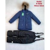 2021 RASKID Зима мембранный костюм д/м ТЕМНО СИНИЙ 104-122 упаковка 4 шт ЦЕНА ЗА ШТ 2500